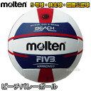 【モルテン molten バレーボール】バレーボール5号球 ...