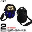 【野球・ソフトボール・ティーボール】円形カラーボールケース(S) BX84-11■ボールバッグ■スポーツバッグ■ショルダーバッグ