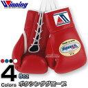 【ウイニング・Winning】ボクシンググローブ プロ試合用 8オンス MS-200(MS200) ボクシンググラブ 8oz ウィニング【送料無料】【smtb-k】【ky】