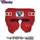 【ウイニング・Winning】ヘッドギア 刺繍ネーム代金 ボクシング ヘッドガード ウィニング