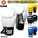 【ISAMI・イサミ】ファイティングロハス ボクシンググローブ FL-108/FL-110(FL108/FL110) 8oz/10oz ボクシンググラブ 格闘技 フィットネスグローブ ボクササイズ