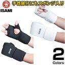 【ISAMI・イサミ】拳サポーター L-3058(L3058...