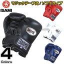 【ISAMI・イサミ】ボクシンググローブ スパーリンググロー...