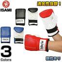 【ISAMI・イサミ】PUパンチンググローブ 親指ありタイプ FS-6(FS6) S/M/L パンチンググラブ キックボクシング 格闘技