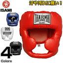 【ISAMI・イサミ】PUヘッドギア BX-90(BX90) S/M/L ヘッドガード ボクシング キックボクシング