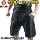 【ISAMI・イサミ】ローキックパンツ L-900(L900) ローキックミット 空手 ボクシング キックボクシング MMA 総合格闘技