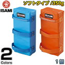 【ISAMI・イサミ】キックミット キッズミット 1個 IS-200(IS200)■空手■格闘技■子供用