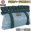 【ISAMI・イサミ】砂袋 1枚単品 SD-21(SD21)...