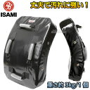 【ISAMI・イサミ】ビッグミット ターポリンミット SS-910(SS910) Lサイズ■弓型キックミット■空手■格闘技