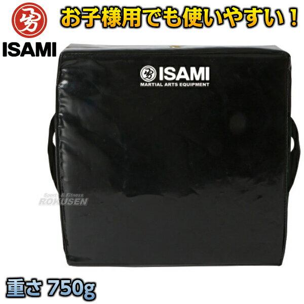 ISAMI・イサミキックミットボックスミットSS-300(SS300)空手格闘技子供用女性用初心者用
