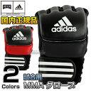 【アディダス・adidas】国内正規品 オープンフィンガーグローブ Ultimate Fight Gloves Mサイズ・Lサイズ ADICSG041■MMA■...
