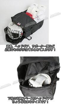 【ISAMI・イサミ】BOXバッグ MKM-01(MKM01) リュックサック デイパック 格闘技バッグ 空手バッグ 道着バッグ【送料無料】【smtb-k】【ky】