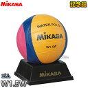 【ミカサ・MIKASA 水球ボール】記念品用マスコットウォーターポロボール W1.5W■サインボール