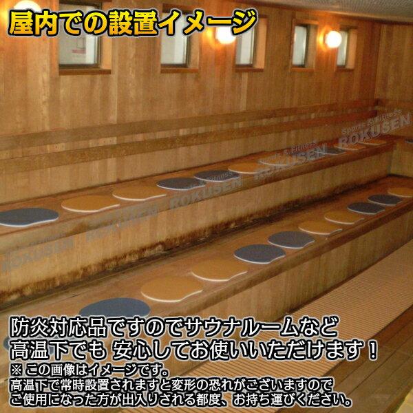 正規品】【お風呂・サウナ ...