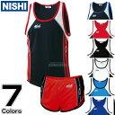 【NISHI】陸上ウェア T&Fランニングシャツ ランニングパンツ メンズ/レディース