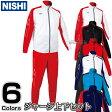 【NISHI トレーニングウェア・ジャージ】スーパーライトトレーニングスーツ上下セット N71-001J/N71-001P[ネーム加工対応]【送料無料】【smtb-k】【ky】