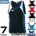 【NISHI】陸上ウェア T&Fランニングシャツ メンズ/レディース 65-005[ネーム加工