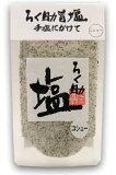ろく助塩(コショー)150g