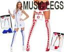 MusicLegs(ミュージックレッグ) ナース風 クロス&リボン オペークサイハイタイツ/ストッキング 4780 ホワイト 赤 青 看護婦 コスプレ コスチュ...