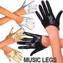 MusicLegs(ミュージックレッグ) ウェットルックショートグローブ/手袋 484 ハーフグロ