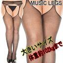 大きいサイズ☆MusicLegs(ミュージックレッグ) シアー