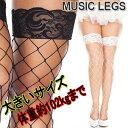 大きいサイズ☆MusicLegs(ミュージックレッグ)レース...