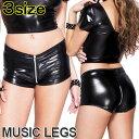 MusicLegs(ミュージックレッグス) ウェットルックジップアップショーツ ML160 黒 ブラック ダンス衣装 ショートパンツ ホットパンツ インナーパンツ メタリック フェティッシュファッション コスチューム コスプレ ボンテージ A980-A982