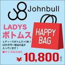 ★7/2(日)まで★ Johnbull ジョンブル LADY...