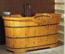 【送料無料・税込】木製浴槽