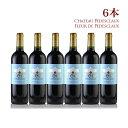 ショッピングデスク 2013 フルール・ド・ペデスクロー (6本)フランス / ボルドー / 赤ワイン