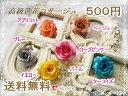 【送料無料】高級造花 コサージュ 実用性ありカラーバリエーション豊富アレンジコサージュ アートフラワー フェミ…