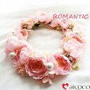 花かんむり ふんわりピンクオールドローズ花冠花冠(花かんむり) ウエディング ヘッドドレス 可愛い髪飾り(ヘアーコサージュ)。結婚式 結婚祝いに花嫁(新婦)に。誕生日のプレゼント にも。ウェディングドレスに造花(シルクフラワー)のヘアー。