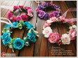 【ヘッドドレス】花冠 12色選べる!!優しいピンクピンク花かんむり 美人綺麗花冠!【ヘッドドレス 花かんむり】