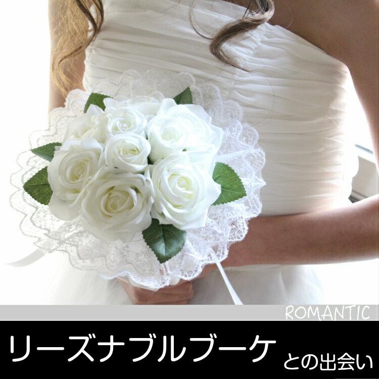 造花 ブーケ ブートニア ウエディングブーケ ...の紹介画像3
