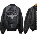 BOY LONDON VINTAGE Bomber MA-1ボーイロンドン レザー ボマージャケット フライト 革ジャン(皮ジャン)【中古】【パンク】【PUNK】【ロマンチックノイローゼ 楽天市場店】
