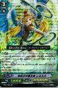 【中古】【美品】ヴァンガード 神託の守護天使 レミエル BT11/S01 SP