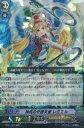 【中古】【美品】ヴァンガード 神託の守護天使 レミエル BT11/001 RRR