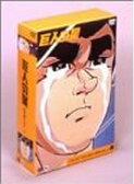 【中古】【DVD−BOX】巨人の星 雄飛編(1・2・3セット)