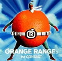 【中古】(CD)ORANGE RANGE 1st CONTACT