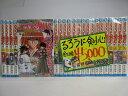 るろうに剣心 全28巻セット  【中古】【セットコミック】【金沢本店 併売品】【300004Kz】