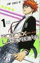 【中古】【ネコポス便不可】ROBOT×LASERBEAM ロ
