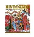【中古】【ネコポス便不可】VIVRE CARD ビブルカード 〜ONE PIECE図鑑〜 STARTER SET Vol.1