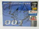 メカクシティアクターズ Blu-ray 全12巻セット 【中古】【アニメDVD・BD】【金沢本店 併売品】【600215Kz】