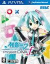 【中古】【PSVITA】初音ミク Project DIVA F (CERO C 15才以上対象 )