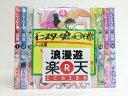 モンスター娘のいる日常 1-15巻セット RYU COMICS Kindle版 徳間書店 オカヤド