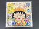 ちびまる子ちゃん 1990 LD-BOX 1000セット完全限定 レーザーディスク 【LD】