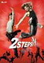 キラキラMOVIES 「2STEPS!」コレクターズ・エディション(初回生産限定) 【中古】【DVD】