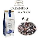 キャラメロ 6g 【ロンネフェルト】ミルクティー作ってホワッとするときおすすめ