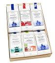 ロンネフェルト紅茶大好きな方へ 人気の6種類を取り合わせた豪華セット【ロンネフェルト紅茶 ギフト】プチギフト 紅茶