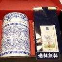 【ロンネフェルト】30g茶葉自由選択+素敵な保存缶自由選択セット≪送料無料≫